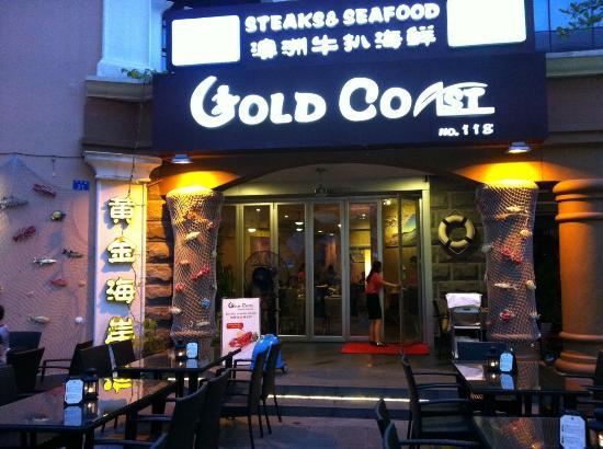 Gold Coast Restaurant & Bar: Outside Main Entrance