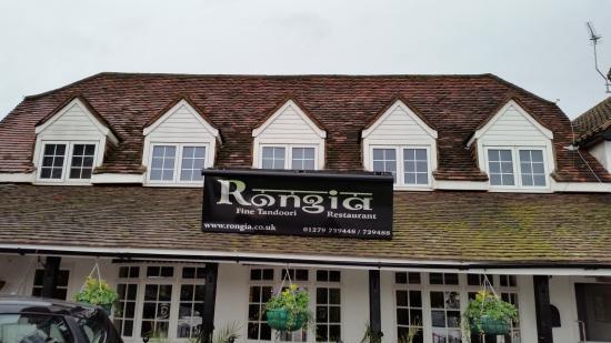 Rongia Tandoori Restaurant
