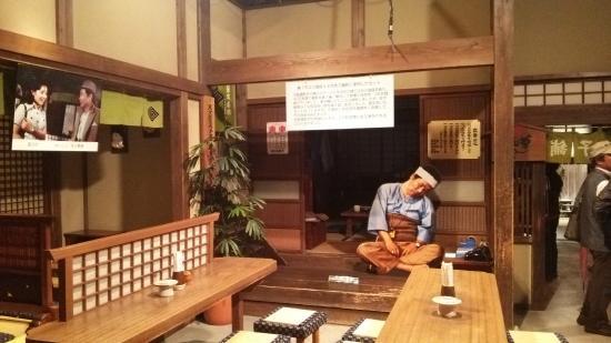 Katsushika Shibamata Torasan Memorial Hall: 寅さんがうたた寝してます。