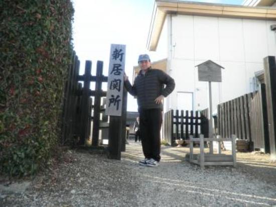 Arai Sekisho: 関所入り口にて