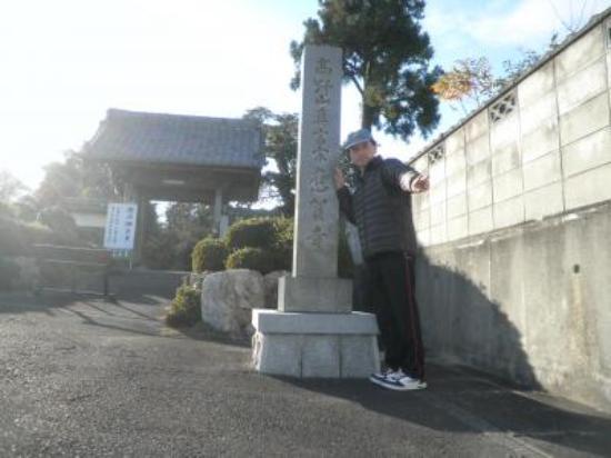 Ogaji Temple: 門の前で