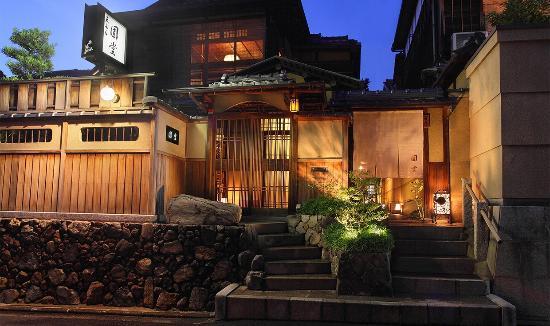 Kyoto Gion Tempura Endo Yasaka Honten