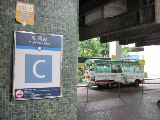 Stanley Market: From Chai Wan MTR Station (Island Line) Take Exit C and Catch the 16X or 16M Bus to Stanley.