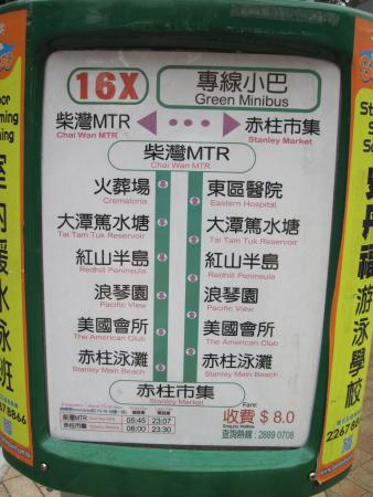 Use the 16X Bus to get from Chai Wan MTR to Stanley Market.