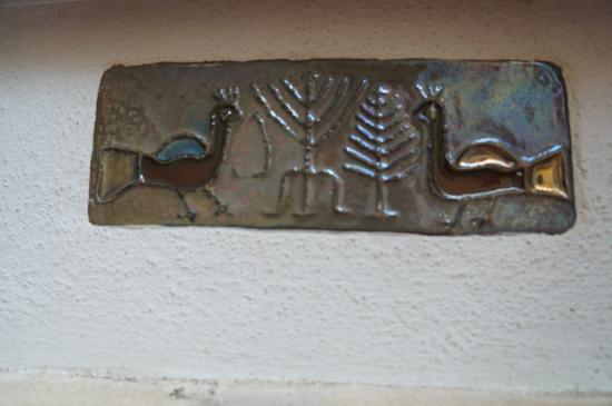 Centro de Interpretacion Juderia de Sevilla : Sephardic museum