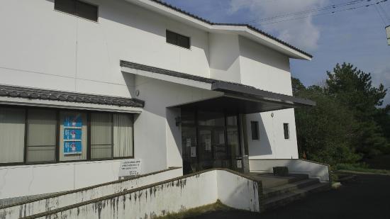 Fukushimacho Folk History Museum