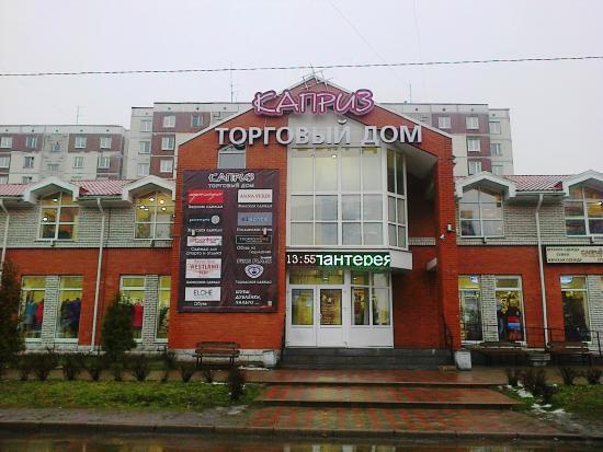 Mall Kapriz