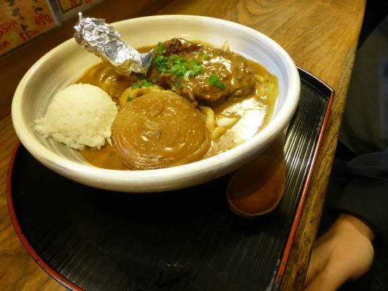 Udonkobo Sanuki : Chicken curry udon