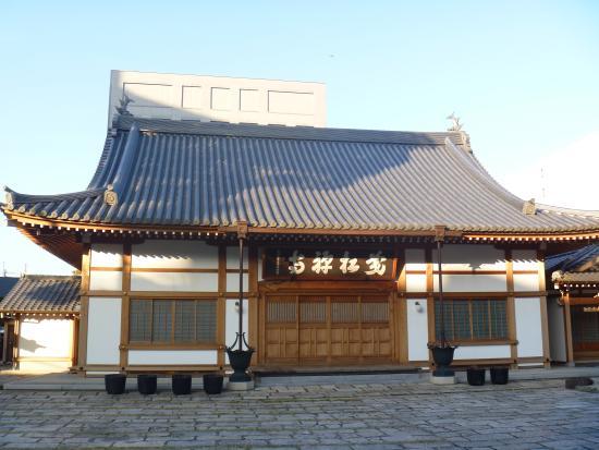Shigematsu Temple