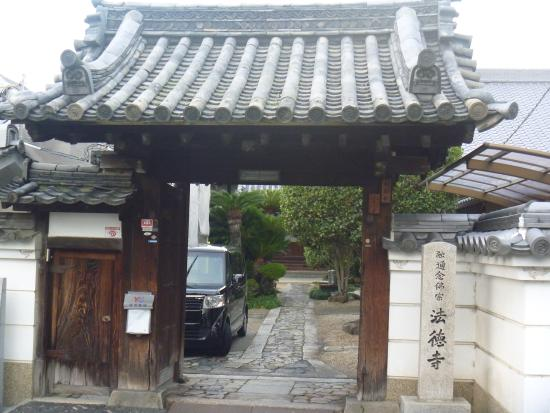 Hotokuji Temple