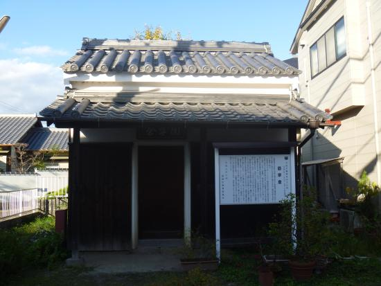 Nozato Koneiso