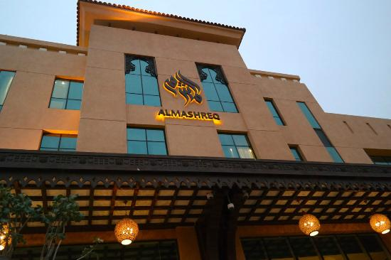 Al Mashreq Boutique Hotel - Small Luxury Hotels of The World - : Front facade of hotel