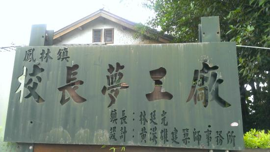 Fenglin, هوالين: .