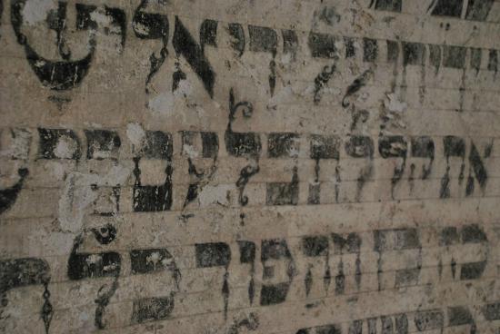 The Jewish Quarter and St Procopius' Basilica in Trebic: הכיתוב לפי שורות