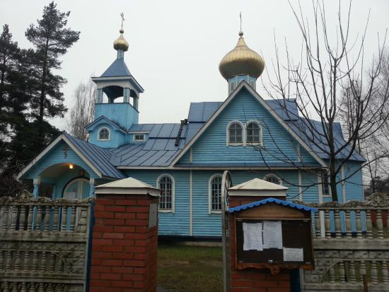 Church of Saints Konstantin and Elena