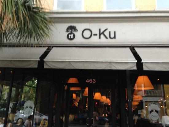 O-Ku: The Main Entrance