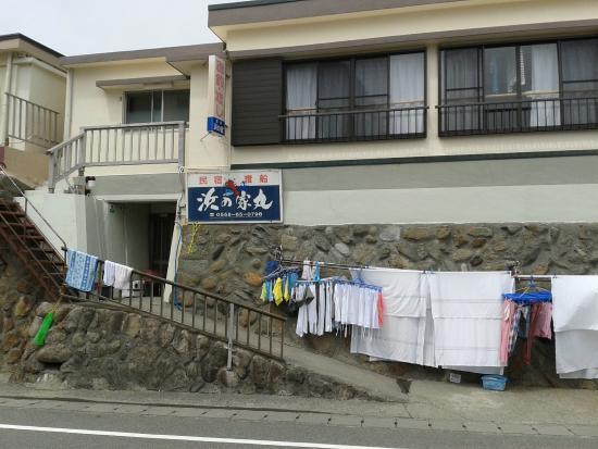 Minshuku Hamanoya
