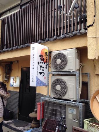 Den Tavern Uotatsu