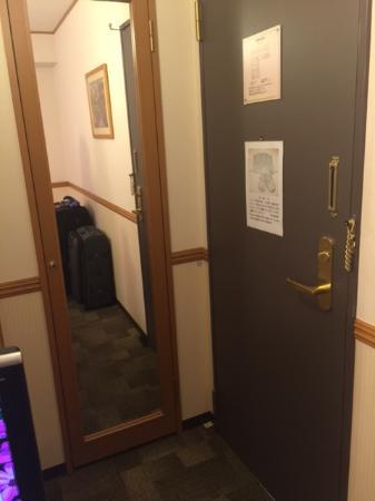 Toyoko Inn Nagoya-eki Sakuradori-guchi Shinkan : Room