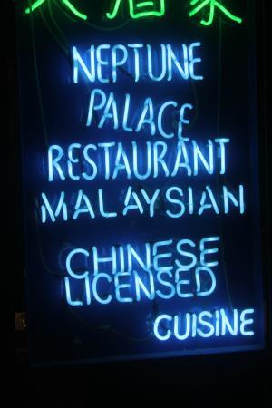 Neptune Palace Restaurant: Restaurant Name