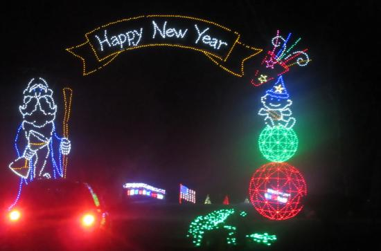 Fantasy of LIghts, Vasona Lake County Park, Los Gatos, Ca ...
