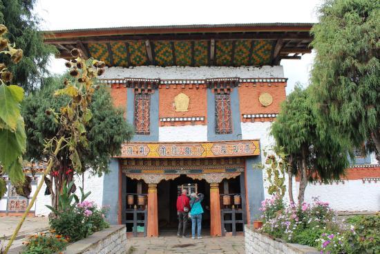 Jakar, Бутан: Entrance