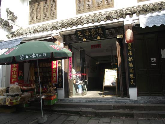 Tunxi Lodge: Hotel entrance