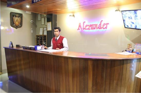 Hotel Alexander: Recepcion