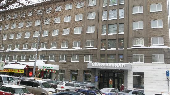 Tsentralnaya Hotel: V.Marishchenko