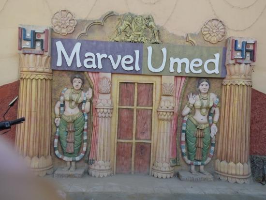 Marvel Umed Hotel : entrance