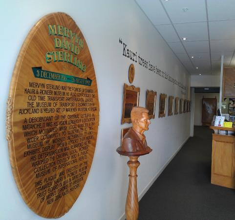 The Kauri Museum: Hallway