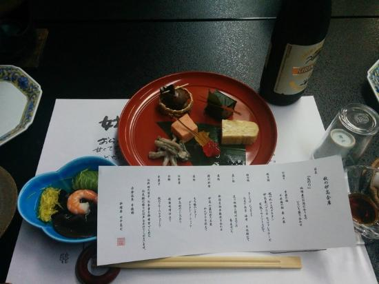 Kogakuro: 夕食の始まり