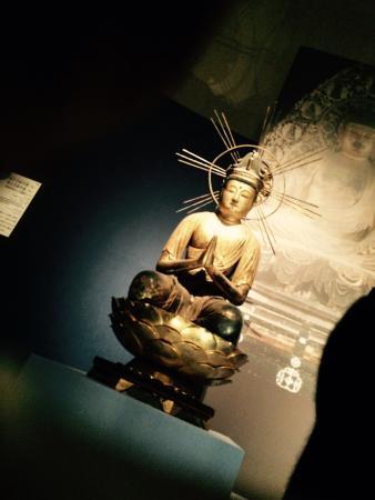Tokyo National Museum The Heiseikan: Forbidden
