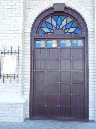 Entrance to Bait Al-Baranda