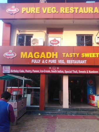 Magadh Tasty Sweets & Pure Veg Restaurant Bodhgaya