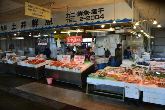 Sakai Port Seafood Shopping Center