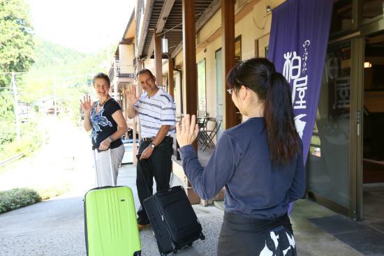 Shima Onsen Kashiwaya Ryokan: See You Again!