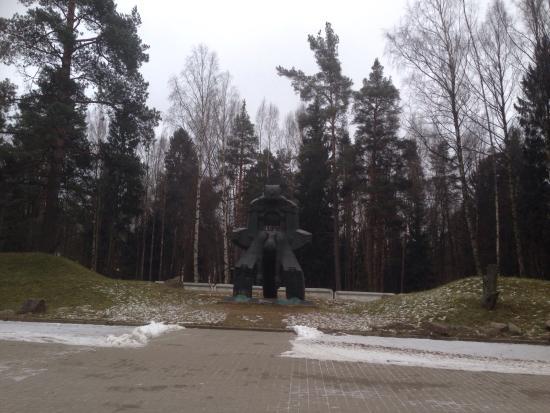 Levashovskaya Heathland Museum