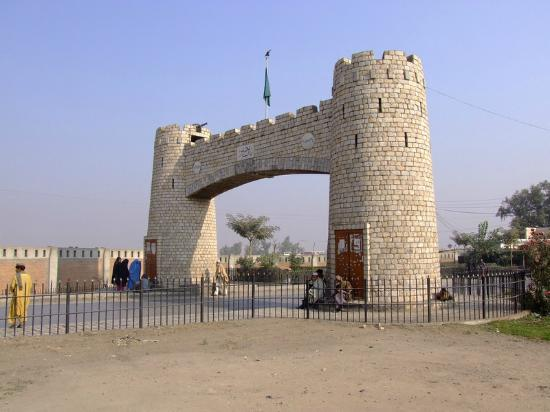 Peshawar, Pakistan: Khyber Pass Gate