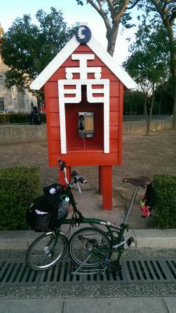 Juguanglou: 金門電話亭