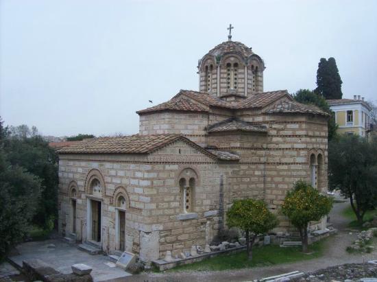 Church of the Holy Apostles: igreja