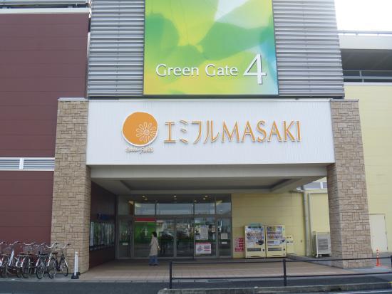 Emifull Masaki