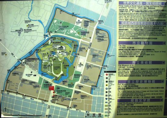 Map Picture of Himeji Castle Himeji TripAdvisor