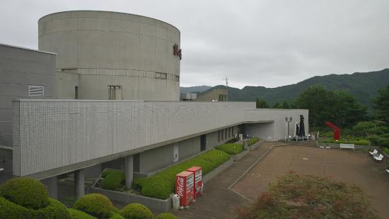 Iron History Museum