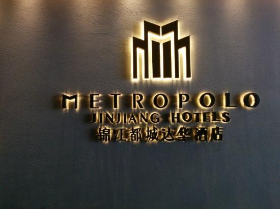 Jinjiang MetroPolo Hotel Classiq Shanghai Jing An Temple: Artistic