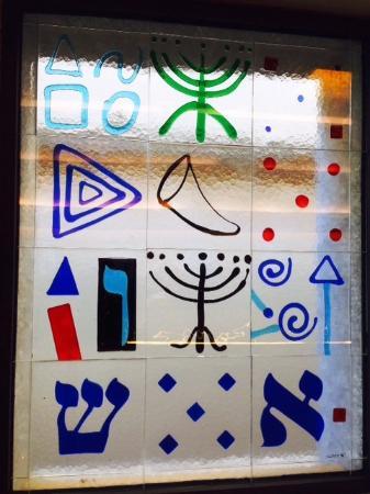 Il Tempio Israelitico di Milano: Tempio israelitico di Milano, vetrata di R. Seldon