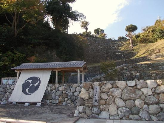 The remain of Toba Castle