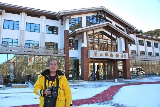 Xihai Hotel