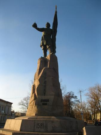 Yermak Statue