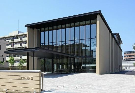 Koyoto HBS Museum